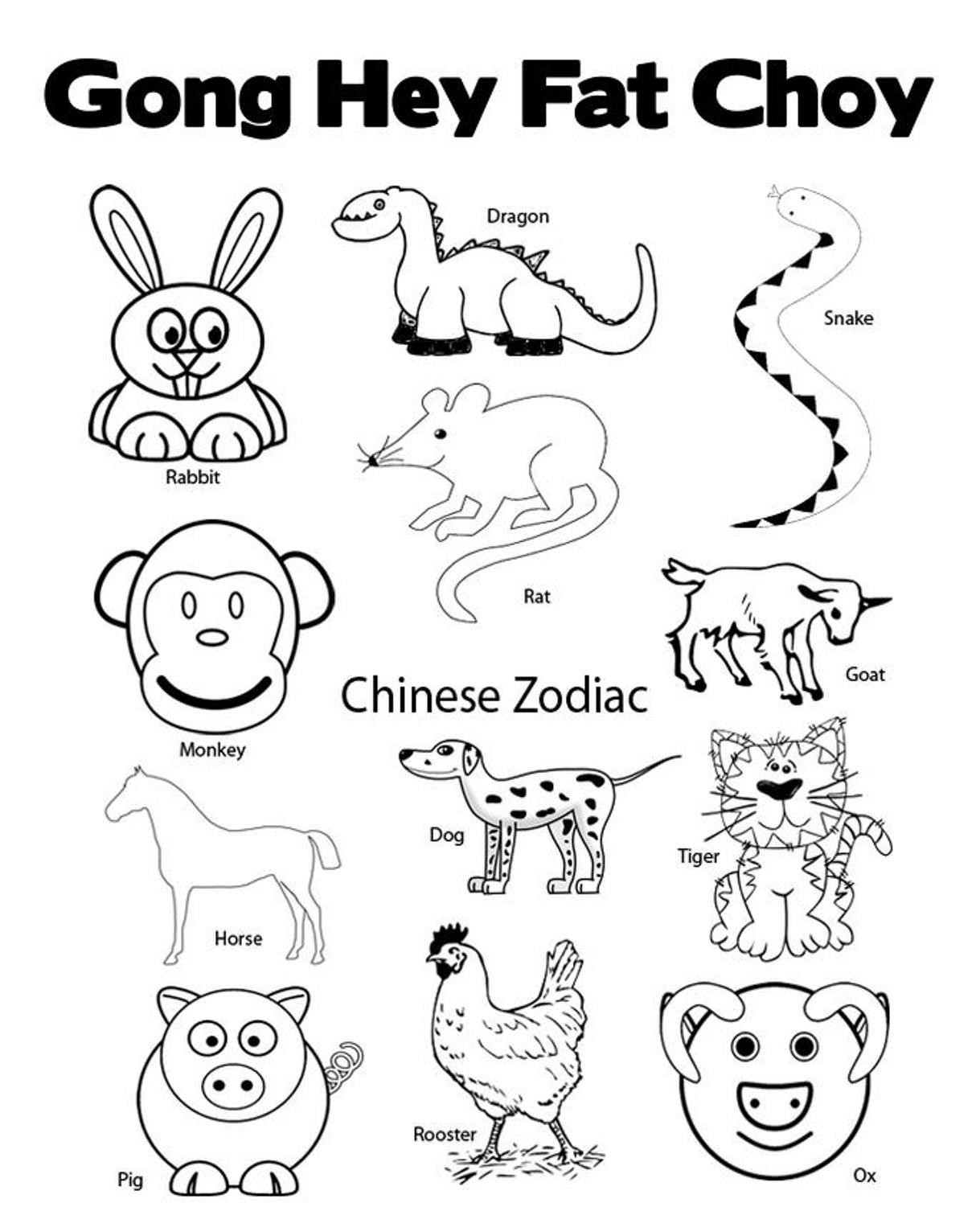 Chinese New Year Worksheets Printable