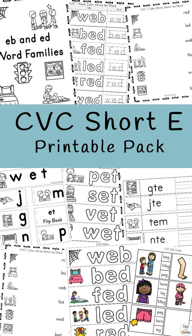 Cvc Worksheets Kindergarten Free
