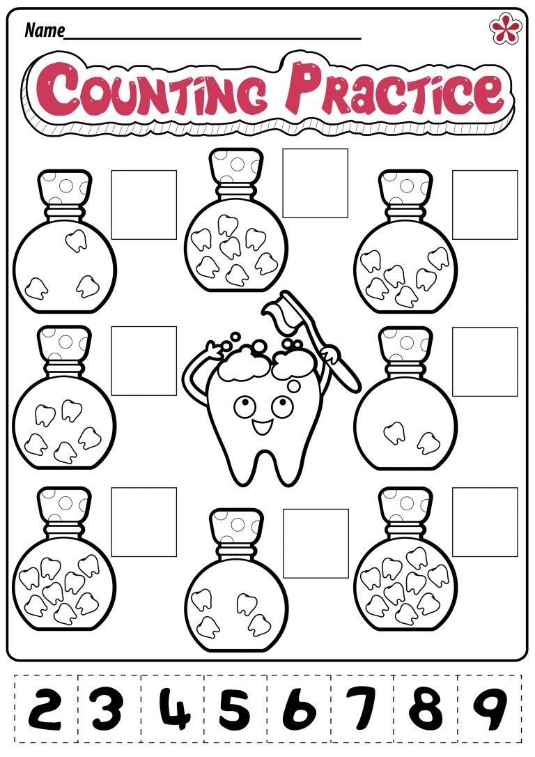 Dentist Worksheets for Kindergarten