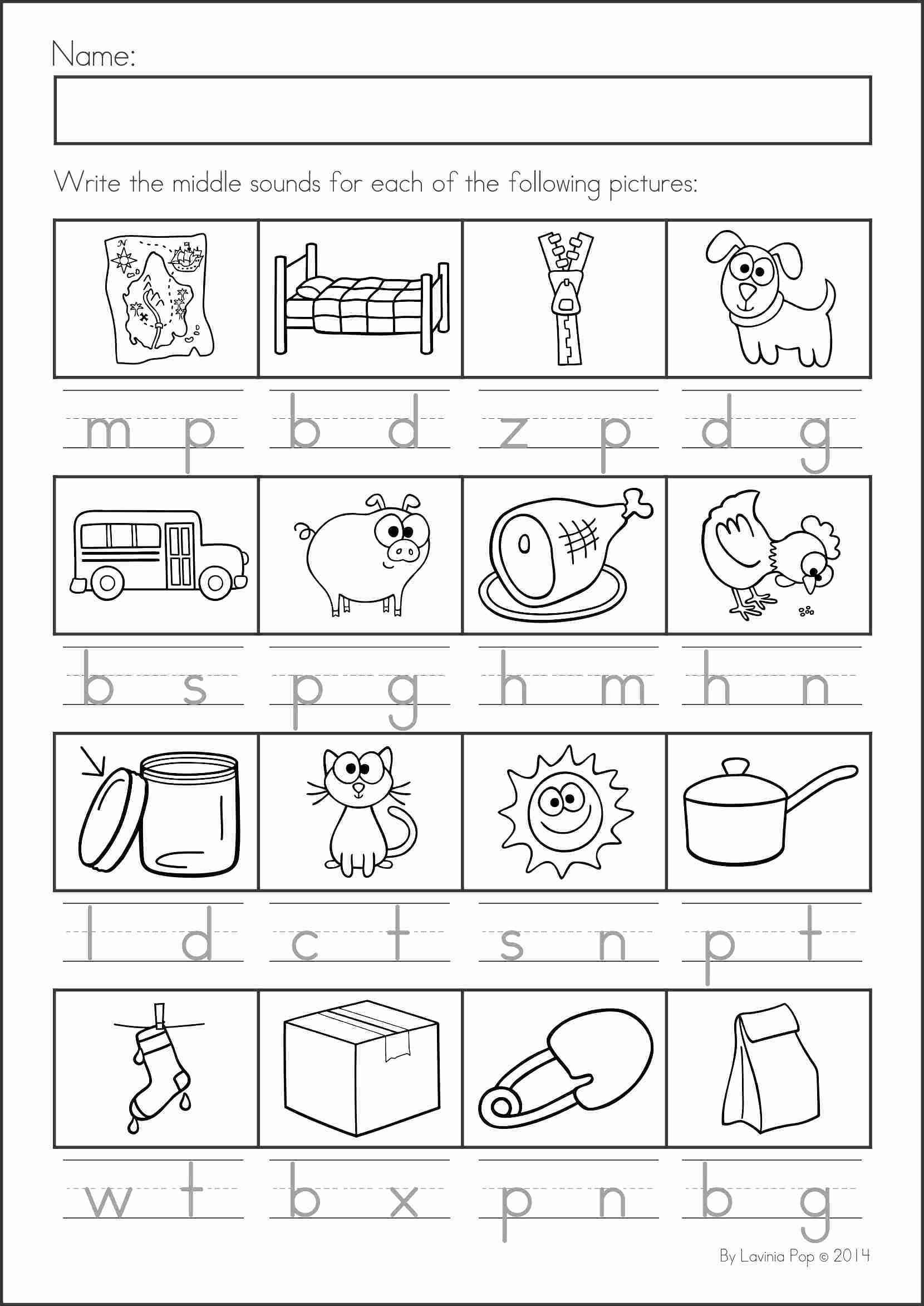 Kindergarten Ending sounds Worksheet