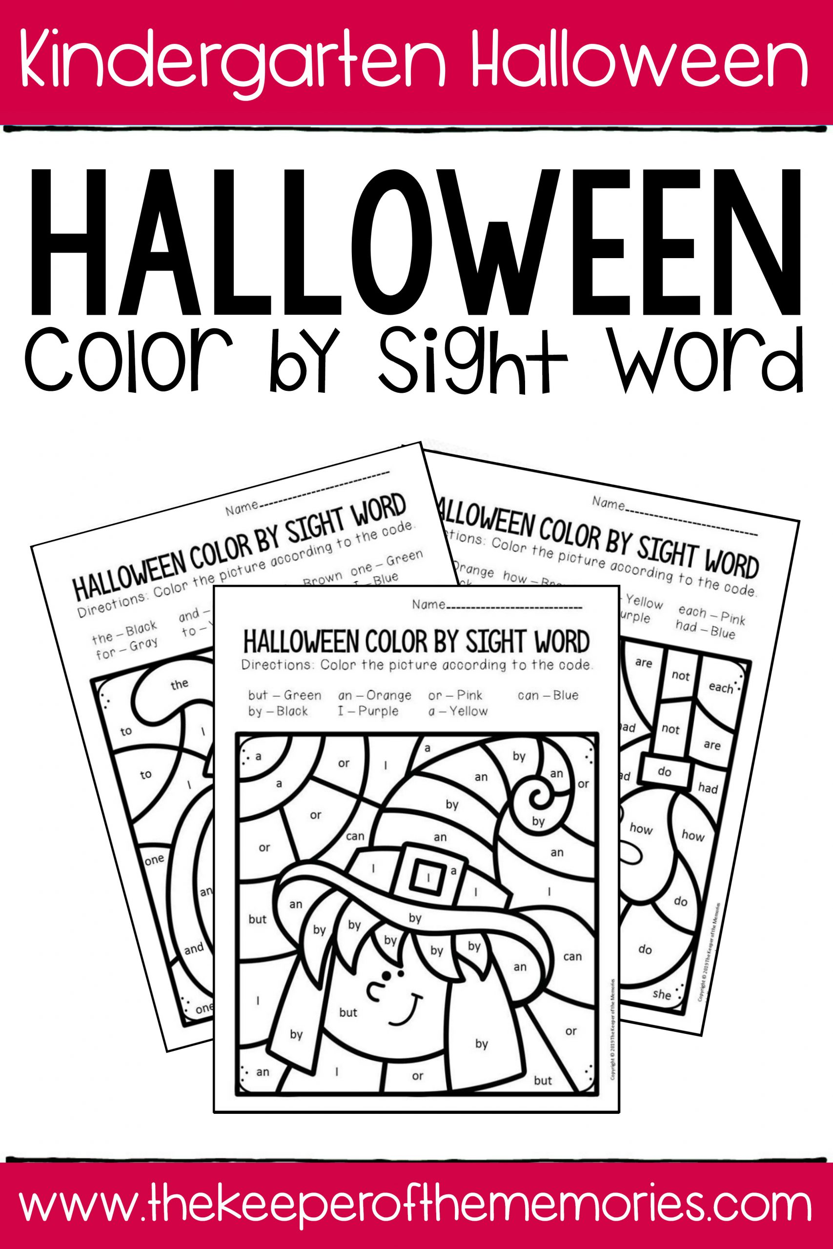 Kindergarten Sight Word Coloring Worksheets