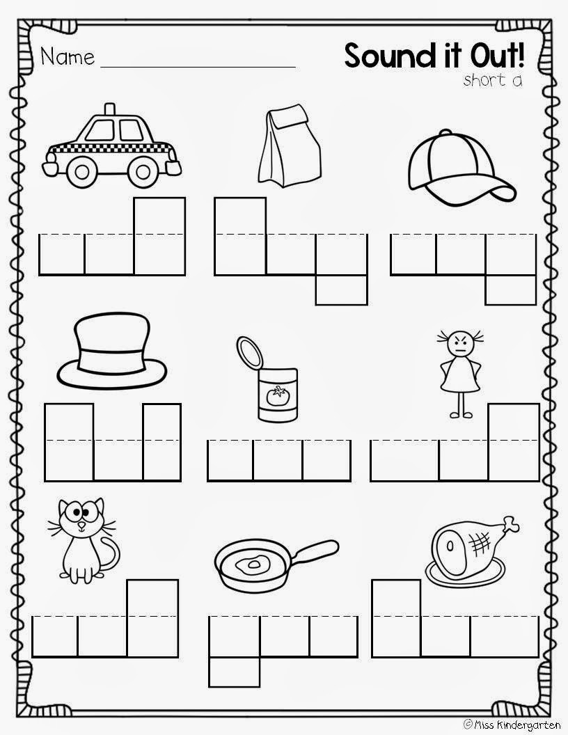 Middle sounds Worksheets Printable