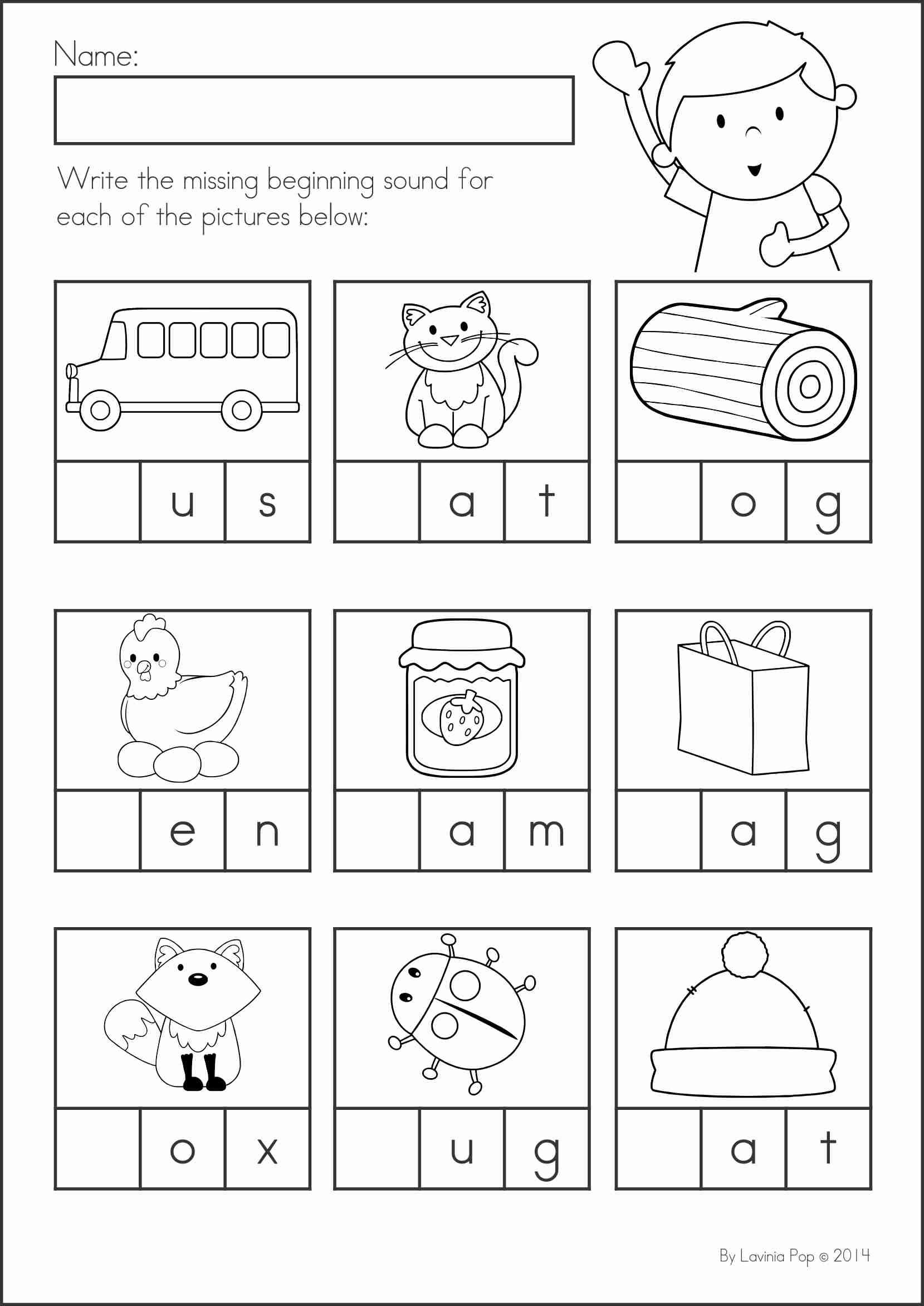 Missing Letters Worksheet for Kindergarten