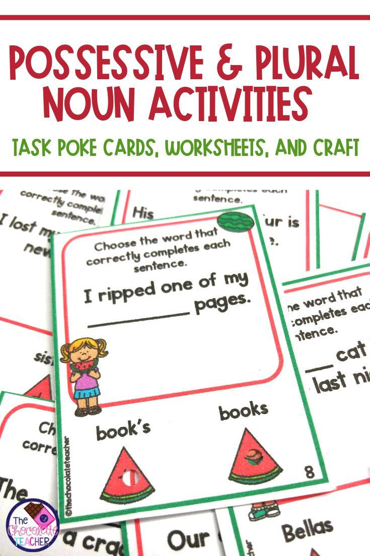 Nouns Worksheet for Kindergarten