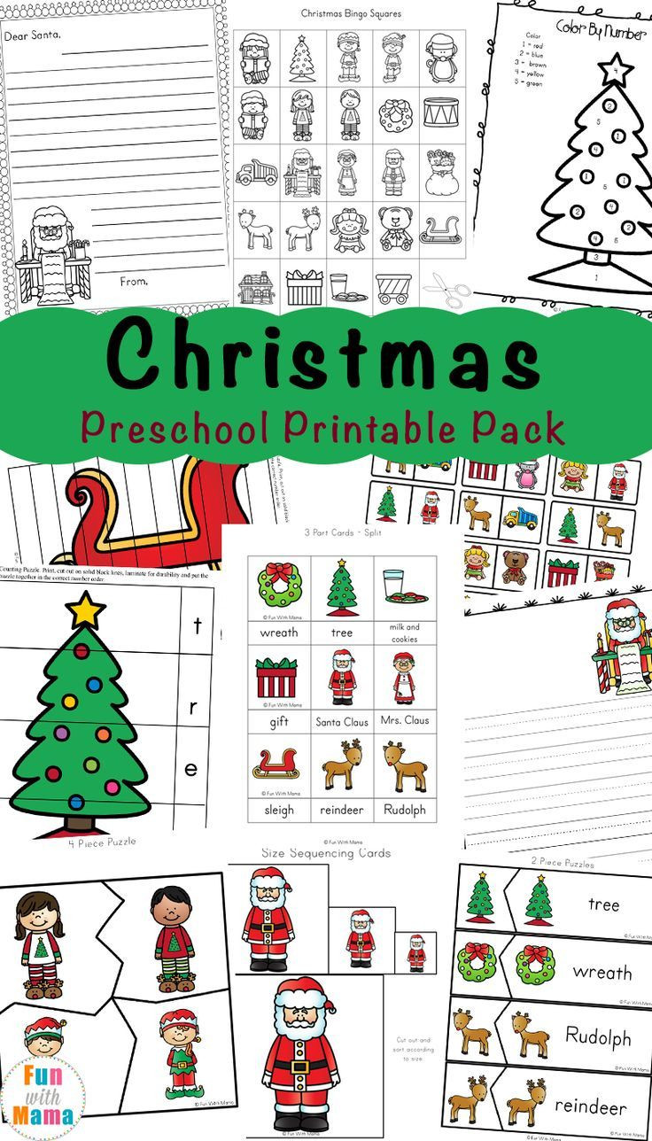 Christmas Worksheets and Printables via funwithmama