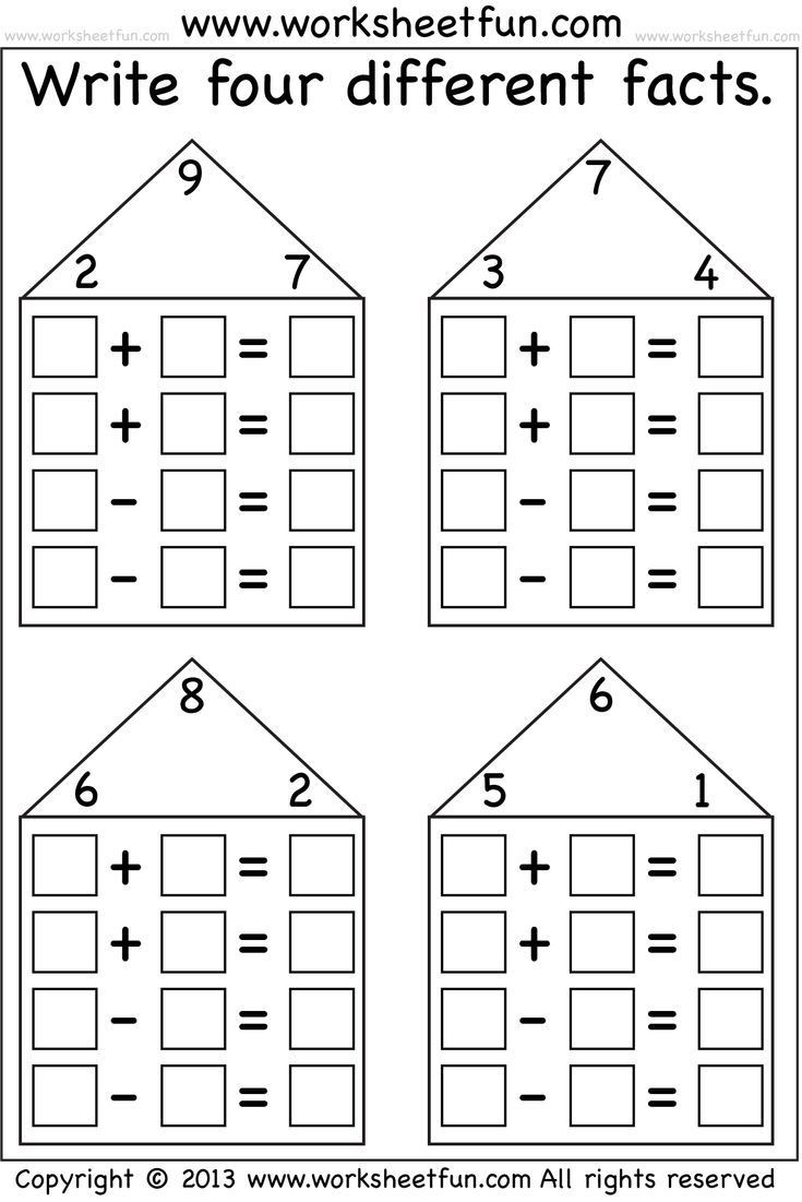 Printable Fact Family Worksheets