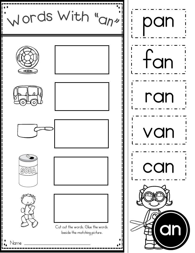 Short A Worksheets Kindergarten