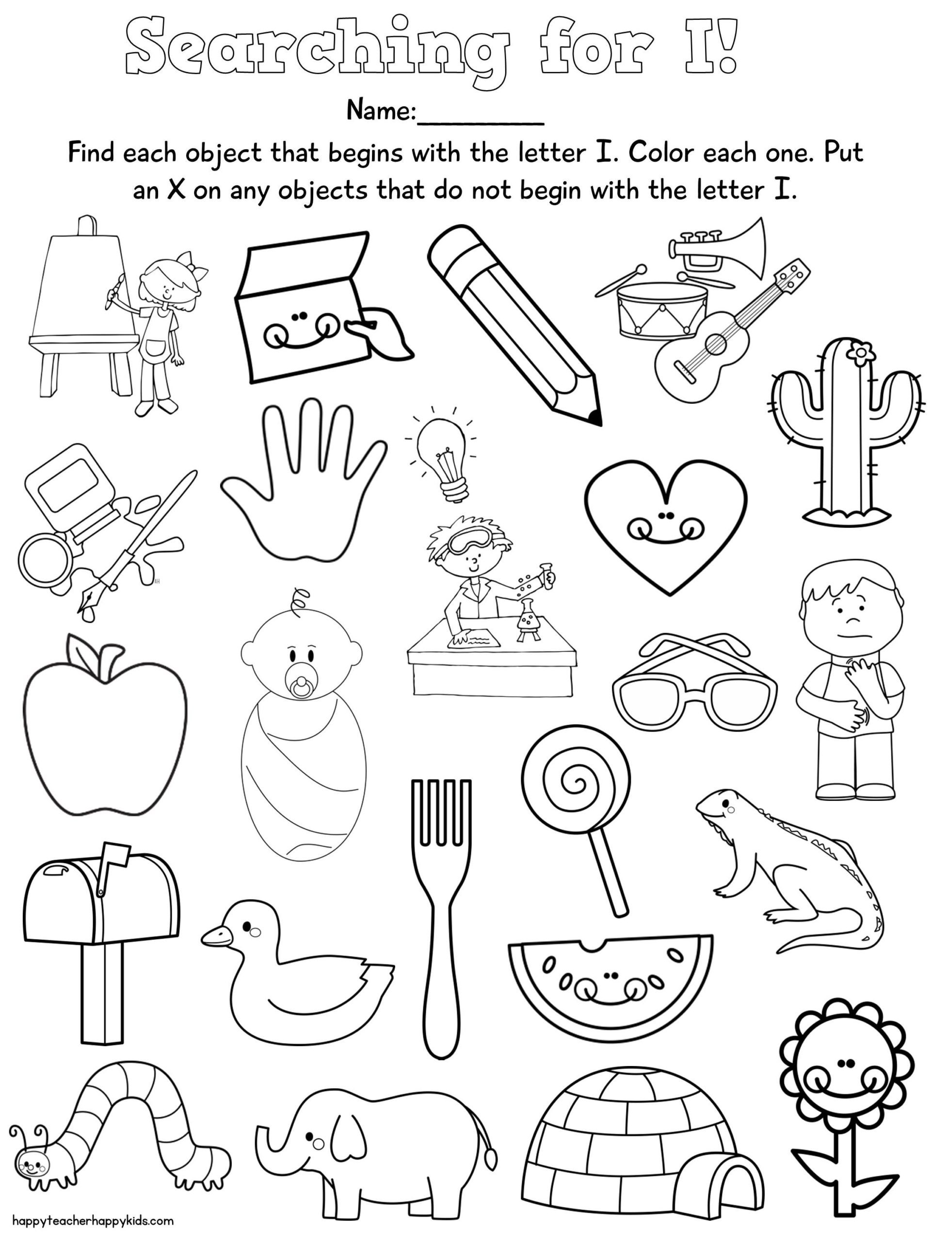 Silent E Worksheets for Kindergarten