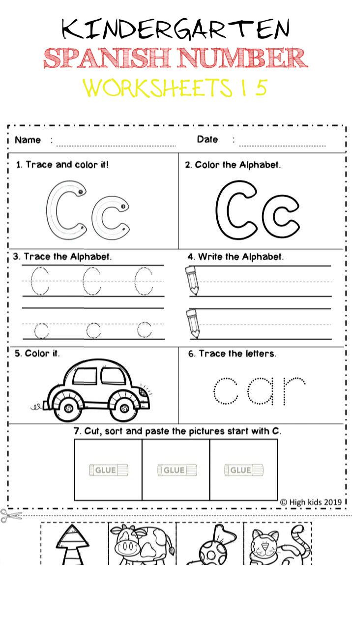 Spanish Kindergarten Worksheets
