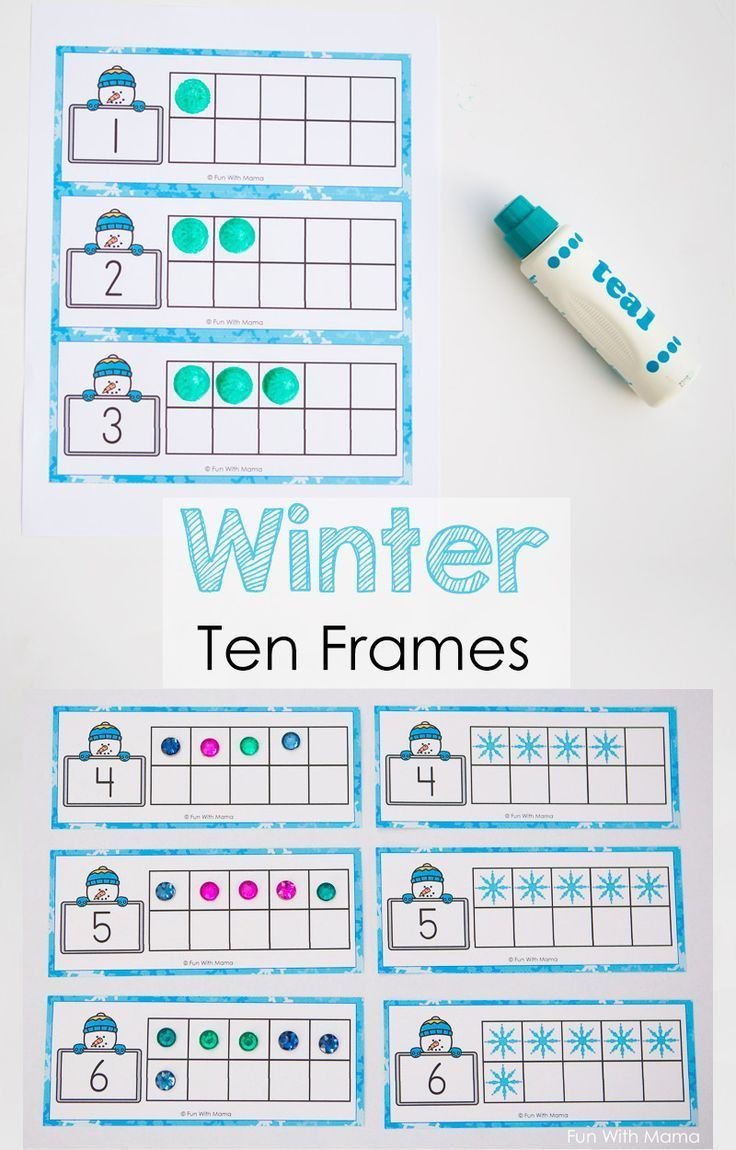 Ten Frame Printable Worksheets