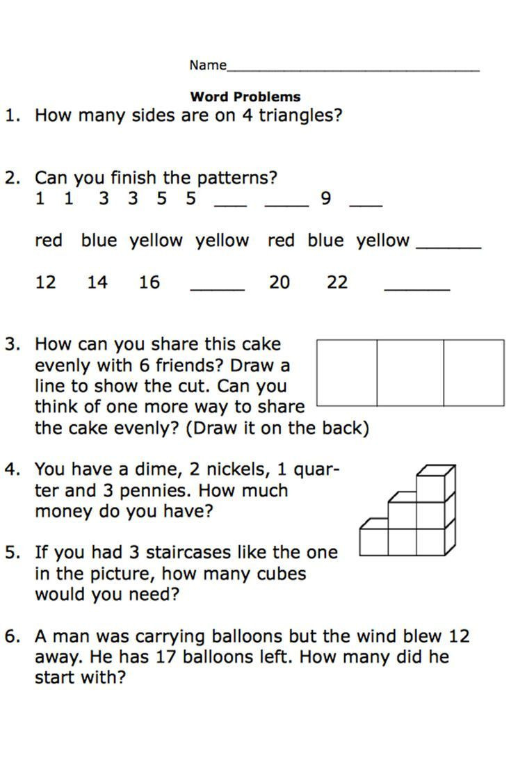 Word Problem Worksheets for Kindergarten