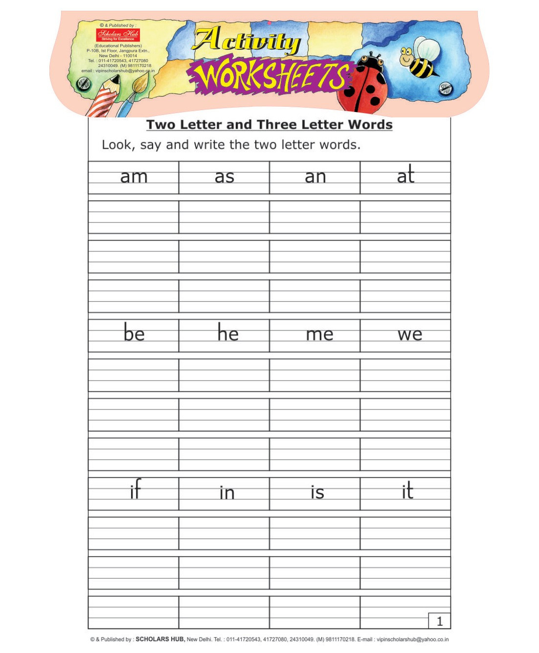 3 Letter Words Worksheet