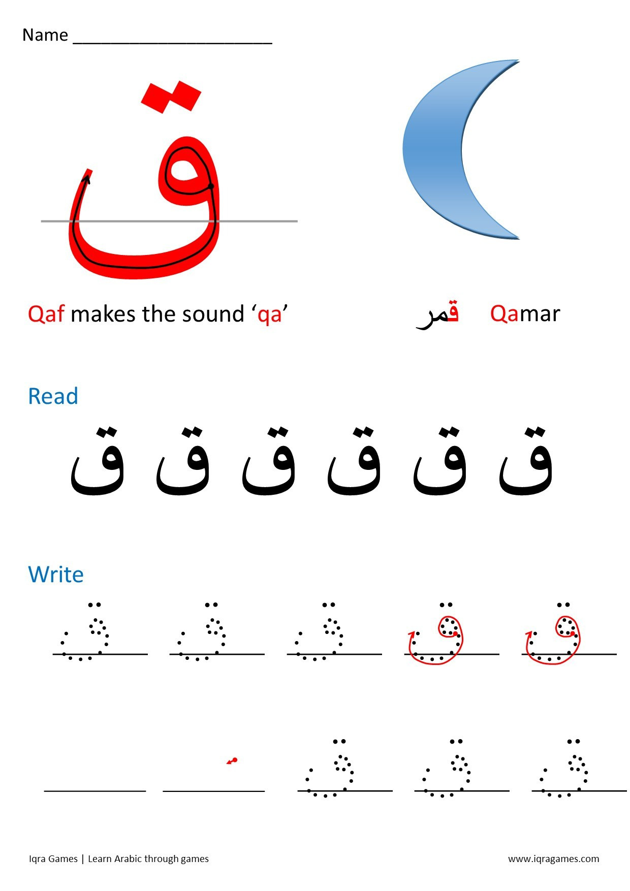 Arabic Letters Worksheets