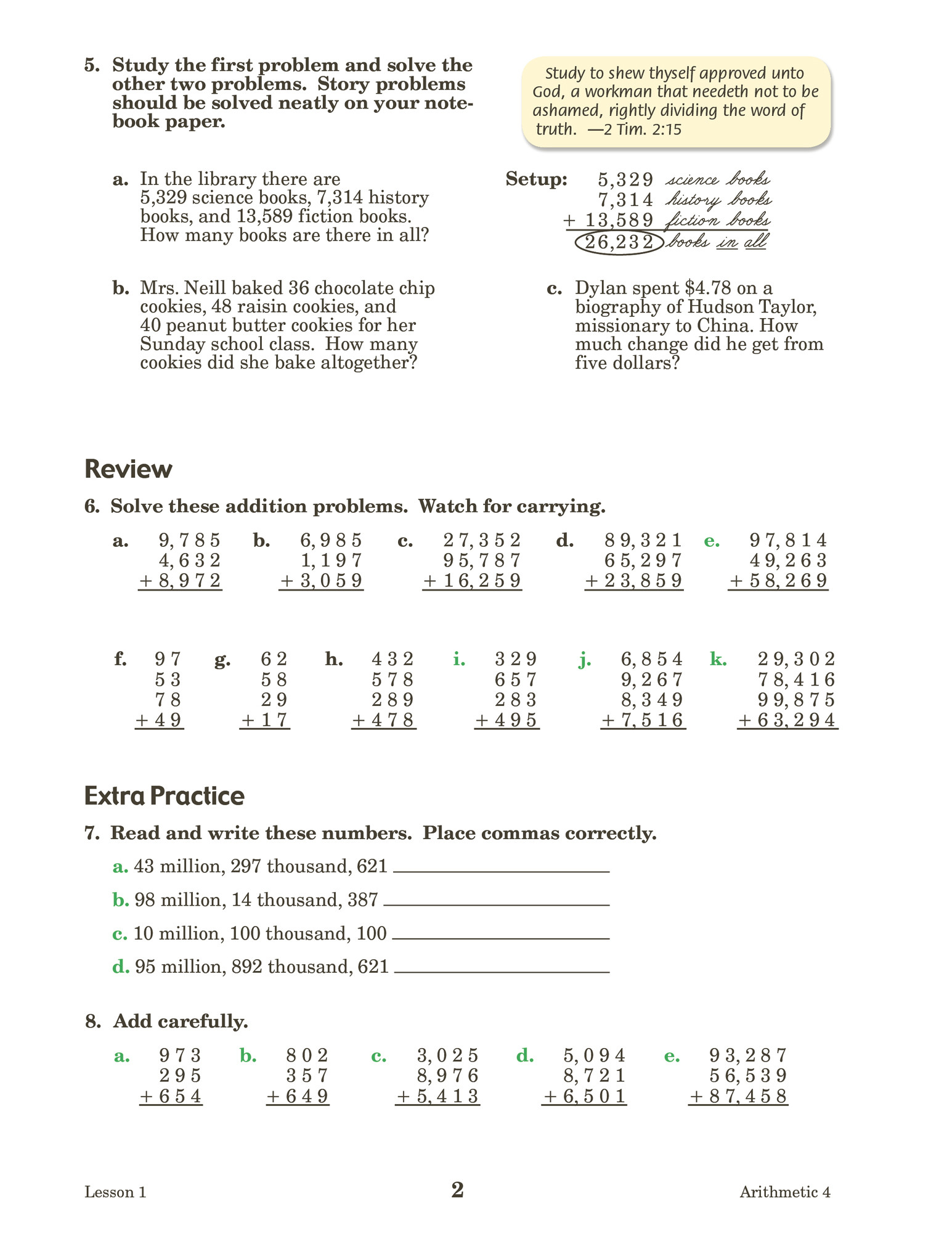 Free Printable Abeka Worksheets