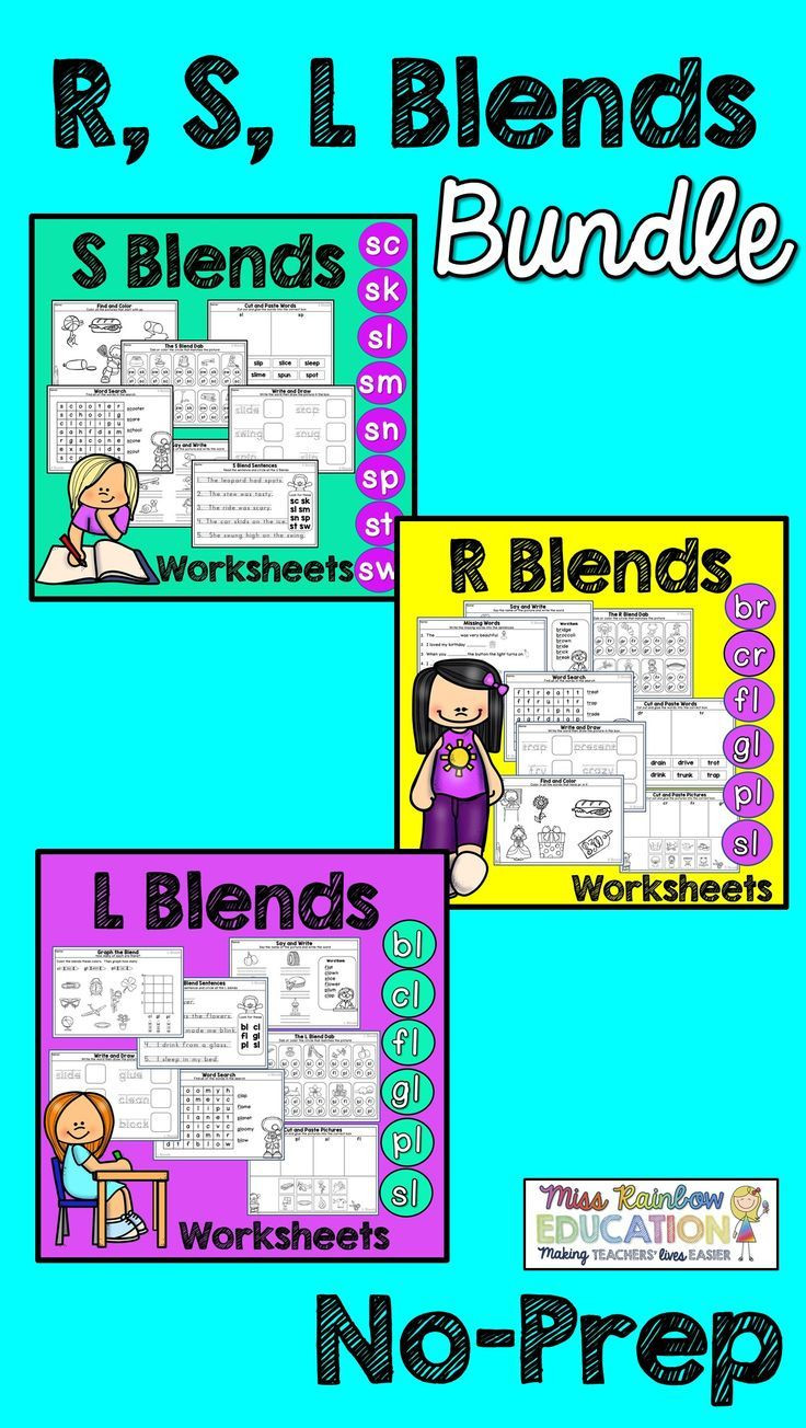 Free Printable R Blends Worksheets