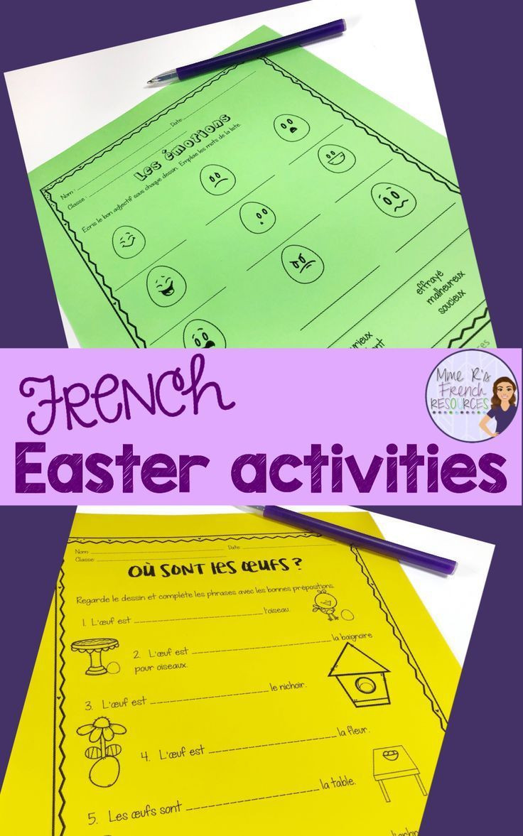 French vocabulary and verb worksheets and packets in 2020