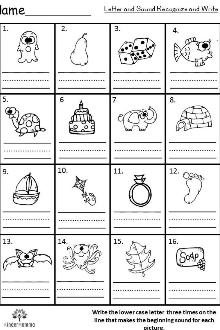 Letter sound Recognition Worksheets