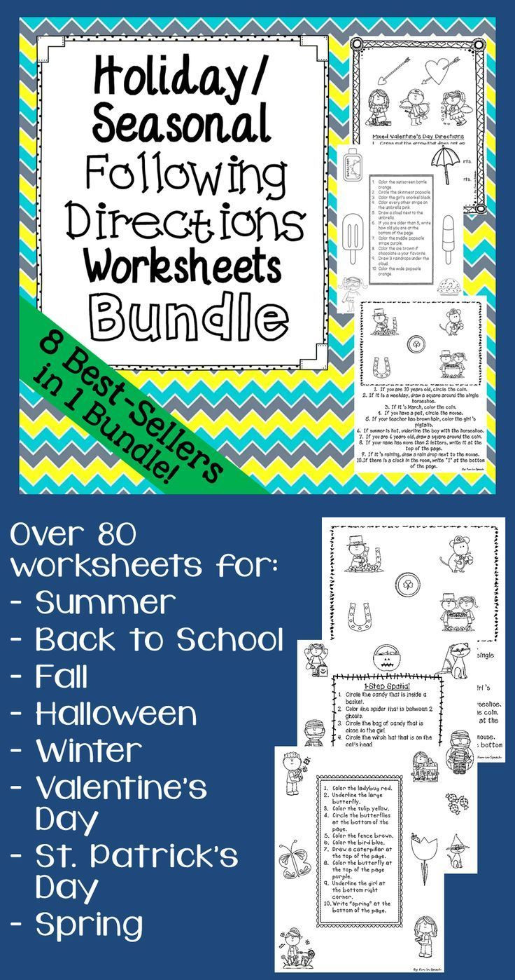 Printable Following Directions Worksheets