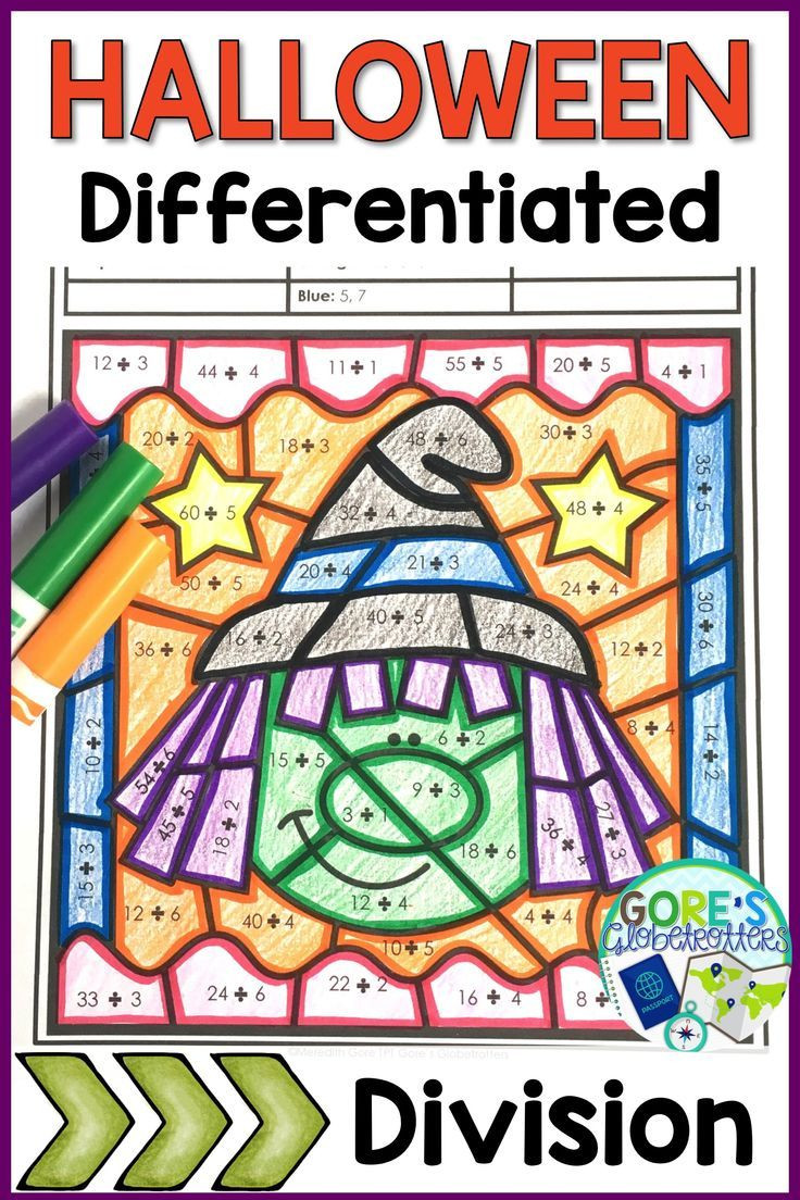 Halloween Math Division Worksheets